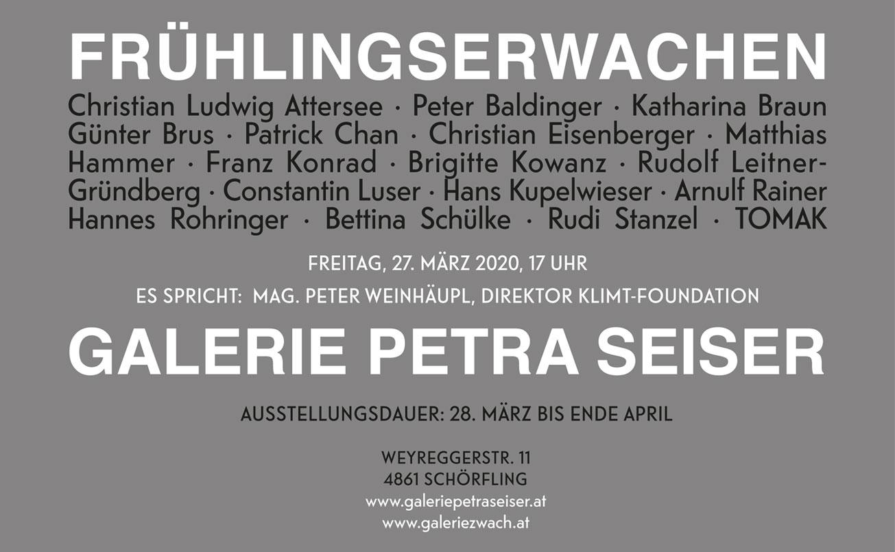 Einladungskarte A3 zur Galerieeröffnung und 1. Ausstellung